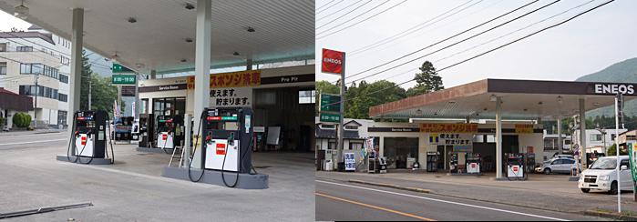 鬼怒川ガソリンスタンド